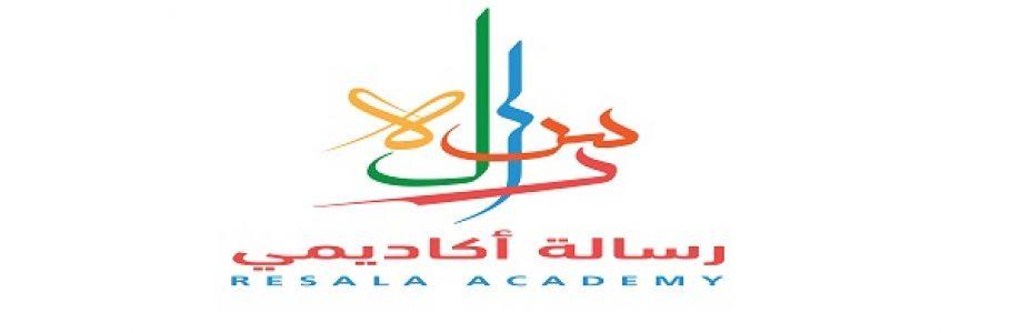 Resala Academy Cover Image