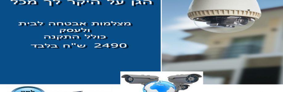 Security Cameras 4u Cover Image